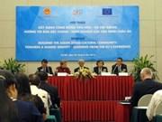 欧盟与东盟分享文化社会共同体建设经验