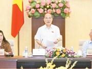 越南专职国会代表会议在河内闭幕