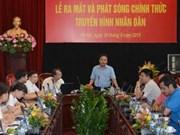 越南人民电视频道将于9月1日正式亮相