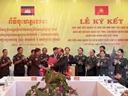越南林同省军事指挥部同柬埔寨暹粒省军区缔结友好关系