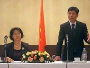 庆祝外交部门成立70周年活动在各国举行