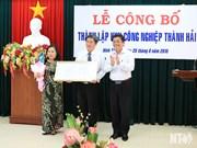越南宁顺省成立城海工业区