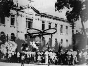 阿根廷众议院发表声明高度评价越南八月革命
