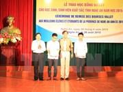 越南宜安省144名优秀学生和大学生荣获瓦莱奖学金