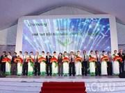 越南Vinasoy入围全球五大豆浆生产公司名单