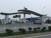 越南首都河内——值得信赖的投资乐土