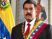 委内瑞拉玻利瓦尔总统本月底对越南进行正式访问