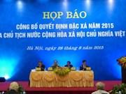 越南国家主席2015年特赦令正式发布