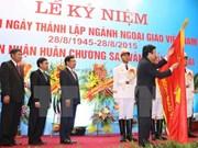 张晋创主席:外交部门应继续坚持国家民族利益至上的原则