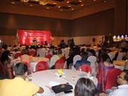 印度西孟加拉邦庆祝越南八月革命和九·二国庆节