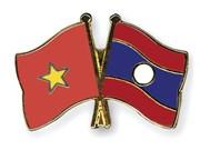 老挝副总理兼外长通论致电庆祝越南外交部门成立70周年