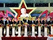 越南70周年经济社会成就展展出一个面貌日新月异的越南