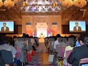 越南国会副主席阮氏金银出席在日本举行的世界妇女大会论坛