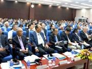 越南岘港市加大吸引日本企业投资力度