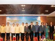 老挝越南文化周在万象亮相