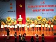 """越南广治省向523位母亲授予和追授""""越南英雄母亲""""称号"""