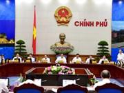 今年前8个月越南经济继续呈现复苏态势并取得许多积极进展
