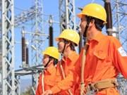 59家发电站参与越南竞争性电力市场