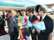 越南国会主席阮生雄抵达纽约 出席第四次世界议长大会