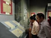 1925-1945年越南革命新闻资料及实物专题展会在河内举行
