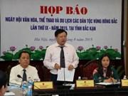 第九届越南东北部各民族文化体育旅游节即将在北件省举行