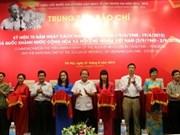 越南八月革命胜利和九·二国庆纪念活动宣传新闻中心正式投运