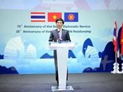 越南加入东盟20周年纪念典礼在泰国举行