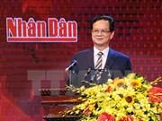 越南《人民报》社的人民电视频道正式开播