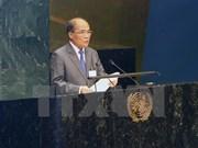 越南国会主席阮生雄圆满结束出席第四次世界议长大会之行