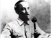 《独立宣言》及越南文化思想的价值