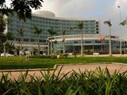 岘港市肿瘤医院正式成立