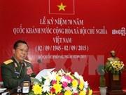 老挝国防部举行集会庆祝越南国庆70周年