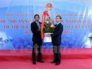 越南驻各国大使馆隆重举行九•二国庆70周年庆祝典礼