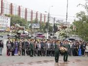 越南各驻外大使馆举行纪念活动庆祝国庆70周年