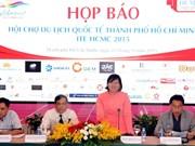 2015第11届胡志明市国际旅游博览会即将开展
