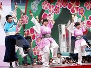 越日文化交流活动在得乐省举行