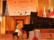 第三届河内国际钢琴比赛正式开赛