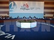 越南工商部长武辉煌出席俄首届东方经济论坛