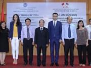 越南国庆70周年和亚美尼亚国庆24周年纪念活动在河内举行