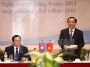 越老参谋服务工作研讨会在宜安省举行