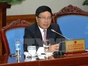 越南成立2017年APEC国家委员会2个小组