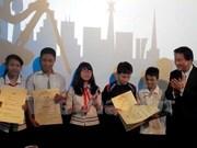 第九次越南学生影片制作比赛启动
