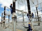 龙富热电厂一期工程正式开工