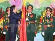 张晋创主席出席越南人民军总参某部成立70周年纪念典礼