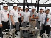 北宁省慈山镇污水处理厂项目落成