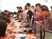 今年前八个月越南财政收入同比增长7%