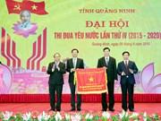 越南政府副总理阮春福出席广宁省第四届爱国竞赛大会