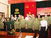 越南成立实施《联合国反酷刑公约》跨部门工作组