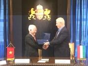 越南胡志明市与匈牙利首都布达佩斯合作不断走向深入