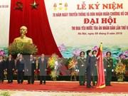 越南最高人民法院成立70周年纪念典礼在河内举行